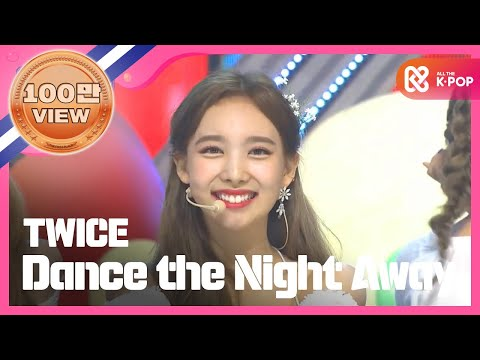 Show Champion EP TWICE - Dance the Night Away