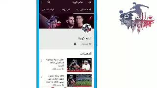 ملخص مباراه الاهلي ضد النجمة اللبنانية ٤-١ تألق وليد سليمان