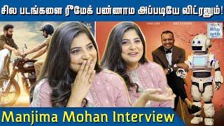 few-movies-must-not-be-remade-manjima-mohan-interview-kalathil-santhippom-jiiva-arulnithi