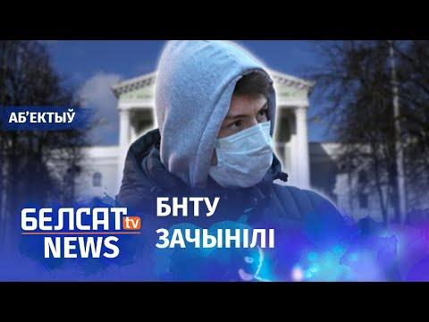 Каронавірус у Менску. Навіны 28 лютага |Коронавирус в Минске