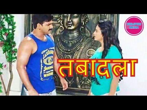 Tabadala Bhojpuri Movie II Pawan Singh II Shooting Start in Bhopal II Trailer