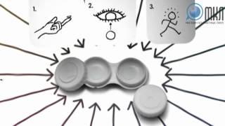 Как обращаться с контактными линзами? | Магазин контактных линз МКЛ(Как обращаться с контактными линзами? Интересное видео для пользователей мягких контактных линз http://mkl.ua/prav..., 2013-09-16T17:51:09.000Z)