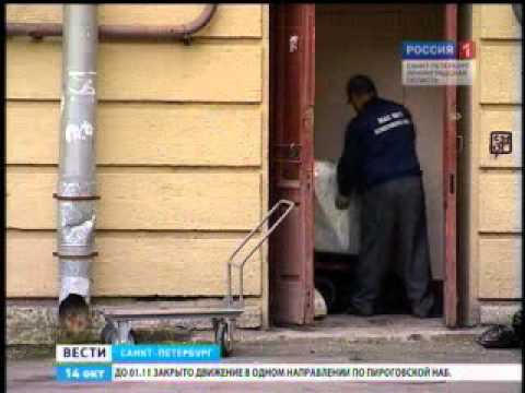 Жилкомсервис №1 Василеостровского района подозрева