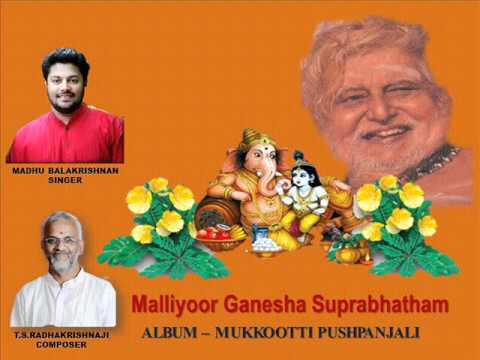 Vinayaka Suprabatham Ganesha Suprabatham Video Music Download - WOMUSIC