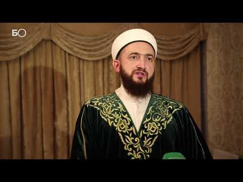 В Москве презентовали Коран на татарском языке