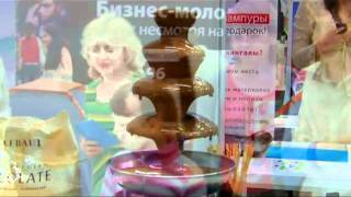 Бизнес-Молодость Чебоксары.Михаил