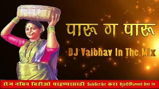 Paru G Paru Dj Vaibhav In The Mix