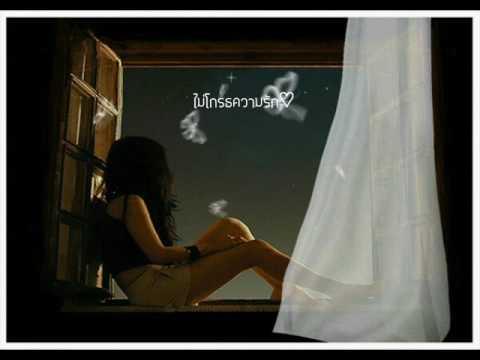 ไม่โกรธความรัก # (The Memories):New Folder