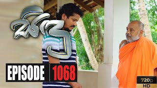 Sidu | Episode 1068 15th September 2020 Thumbnail