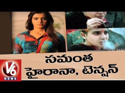 Download Samantha Ruth Prabhu worries with Flops | Tollywood Gossips | V6 News