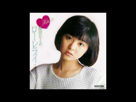Hitomi Yokata 横田ひとみ - Lorelei ローレライ