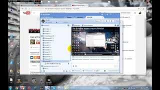 Как добавить видео в RaidCall 100% от Ник-428(http://www.youtube.com/v/DpP2XBsBlM4?version=2;autoplay=1;loop=1&