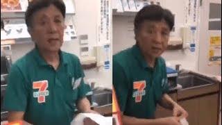セブンの店長で事故の動画栃木県足利市芳町... - 事故ニュース