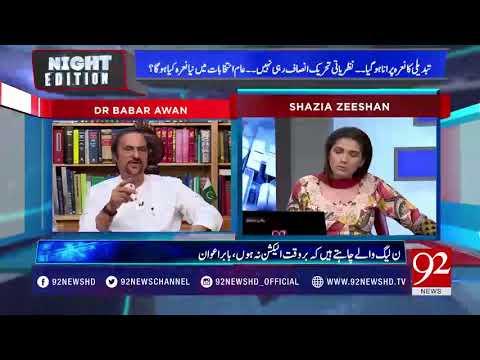 Babar Awan's Analysis On Khawaja Asif Disqualification Case !!!