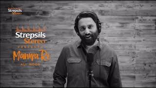 Manwa Re | Lyrical Version | Strepsils Stereo