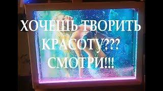 видео Торцевая подсветка в пластиковых окнах