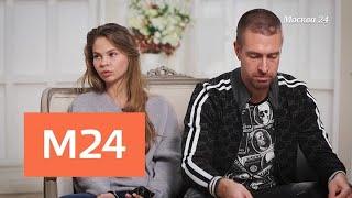 """""""Звездный репортаж"""": Рыбка и Лесли на свободе - Москва 24"""