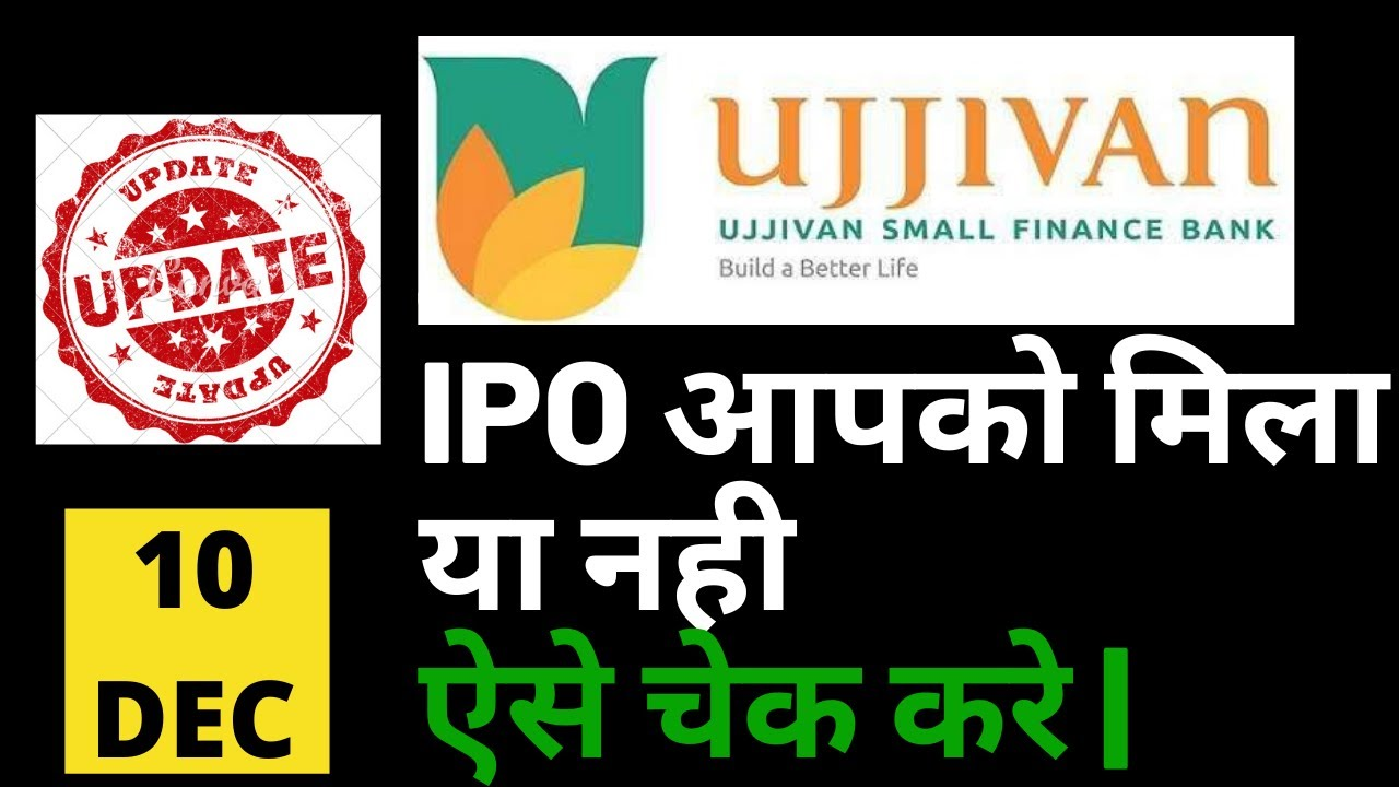 How to Check IPO Allotment Status | Ujjivan Small Finance ...