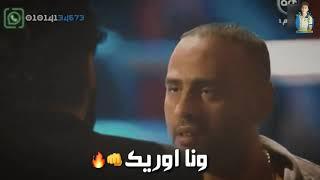 افجر 🔥🤙🏼حالات واتس❌ فيلم كرم الكينج⚔ اكشن 🤤مهرجان حمو بيكا⚔
