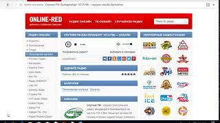 Радио Спутник FM (Екатеринбург 107,0 FM) слушать онлайн бесплатно