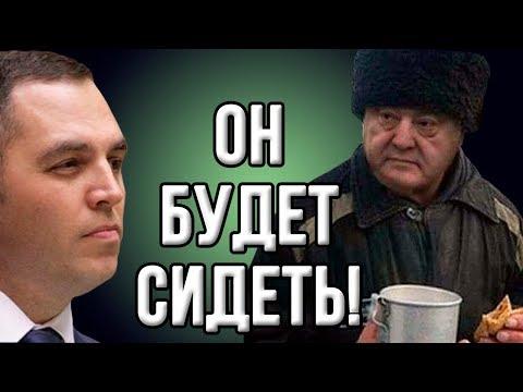 Андрей Портнов: 'Я