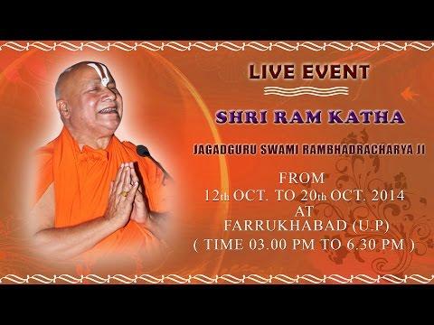 Farrukhabad, U.P (13 October 2014) | Shri Ram Katha | Jagadguru Swami Rambhadracharya Ji
