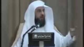 خطبة الجمعة :: الحدود الشرعية :: محمد العريفي2/3
