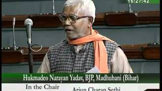 Discussion on natural calamities in the Country: Sh. Hukmdeo Narayan Yadav: 30.11.2009