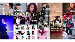 謹賀新年2018!!SOLA NEWS 篠原希 検索動画 15
