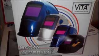 Сварочная маска хамелеон(Если вы снимаете видео обзоры, распаковки или просто хотите экономить на посылки из AliExpress , советую попробо..., 2016-09-17T19:26:51.000Z)