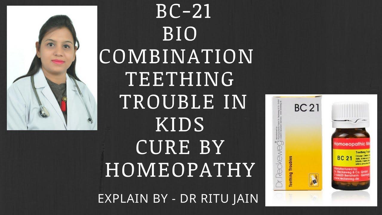 BC 21 - बच्चो के दाँत निकलने की समस्या का होम्योपैथिक उपचार ! TEETHING  TROUBLE FOR KIDS