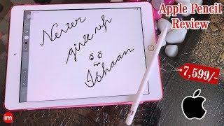 Gambar cover Apple Pencil Unboxing and Review in Hindi | By Ishan