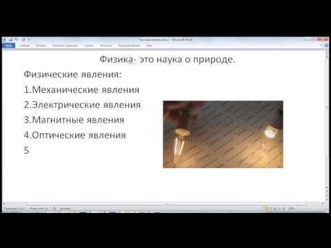 Официальный сайт издательства Дрофа Вентана граф