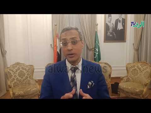 ندوة الوفد حول التعصب الرياضي بحضور كبار الرياضة المصرية  - 09:53-2019 / 3 / 19