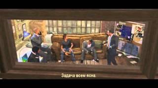 Grand Theft Auto V  Официальный трейлер GTA5   The Official Trailer  НА РУССКОМ  Gameplay  Геймплей