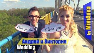 Wedding movie. Свадьба. Невеста. Прогулка.
