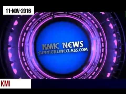 KMIC NEWS 12 NOVEMBER 2016 FRIDAY