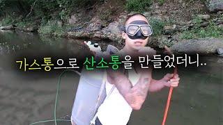 gas barrel diving