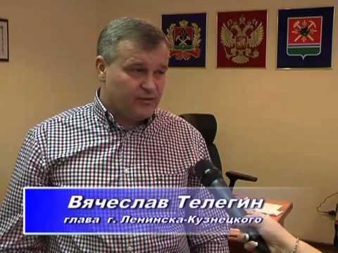 Ленинск-тв городская панорама поздравления, картинках днем