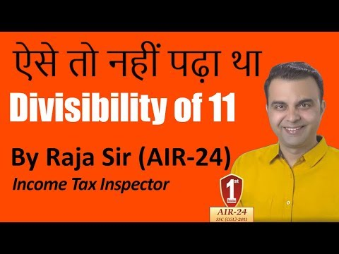 Divisibility of 11 Conceptual Clearity Part #1 by RAJA SIR