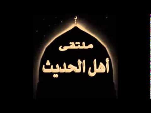 Wazou Zarma Ismaila Akibou EL-Dossowie el-ttirmizi 5