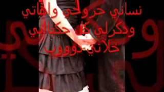 Ya Ghayeb- Fadel Shaker   فضل شاكر- يا حياة الروح