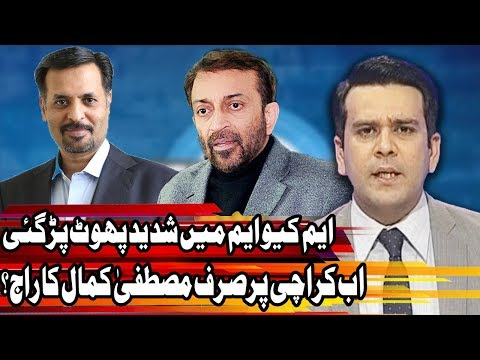 Center Stage With Rehman Azhar - 8 February 2018 - Express News