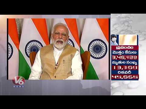 PM Modi Video