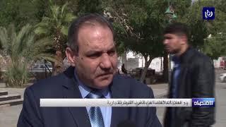 إضراب تجاري بقطاع غزة احتجاجا على تدهور الأوضاع الاقتصادية - (22-1-2018)