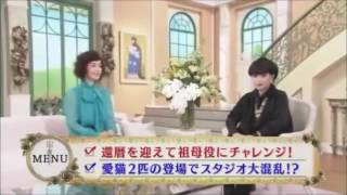 6月13日「徹子の部屋」大地真央出演 大地真央 検索動画 19