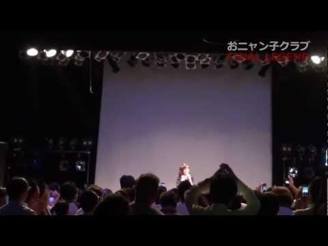 2011.9.20 おニャン子クラブ 代々木24周年 国生さゆり・我妻佳代(後編)