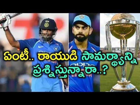 India vs Australia 2019: Matthew Hayden Defends Ambati Rayudu's No.4 Spot