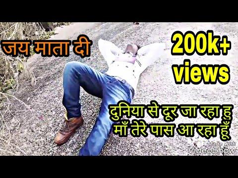 Duniya se door ja raha hu ( Navratri Special song ) Jai Mata Di - || Dharmraj Verma Tarkesh ||