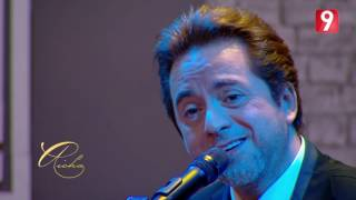 مروان خوري - طلع فيي هيك